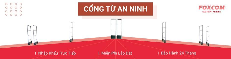 Cổng Từ An Ninh